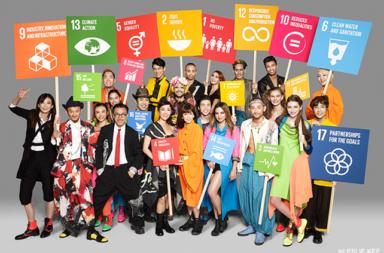 SDGs - Leslie Kee