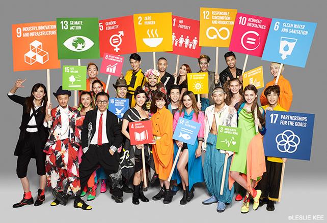 Priročnik za pedagoge o ciljih trajnostnega razvoja in migracijah